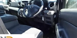2014 Used Nissan Caravan For Sale, Kingston