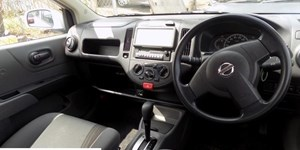 2013 Used Nissan AD Wagon For Sale, Manchester
